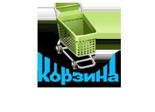 korzina